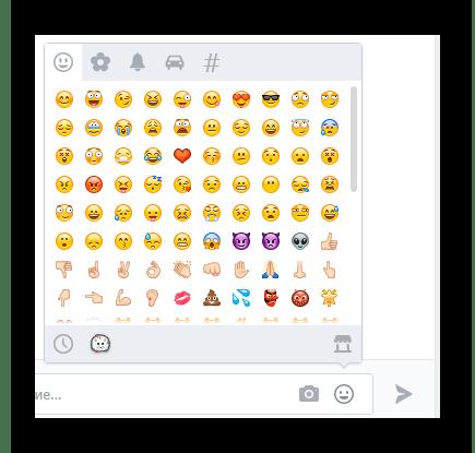 Переход к интерфейсу использования стикеров расширения EmojiPlus в диалоге в разделе сообщения ВКонтакте