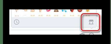 Переход к магазину стикеров расширения EmojiPlus в диалоге в разделе сообщения ВКонтакте