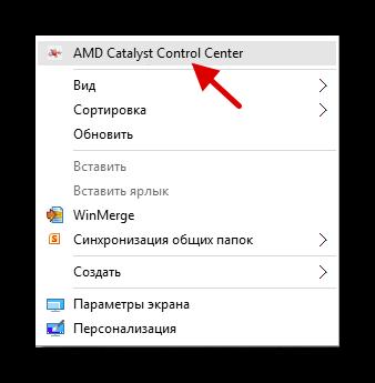 Переход к настройте разрешения экрана АМD через контекстное меню в виндовс 10