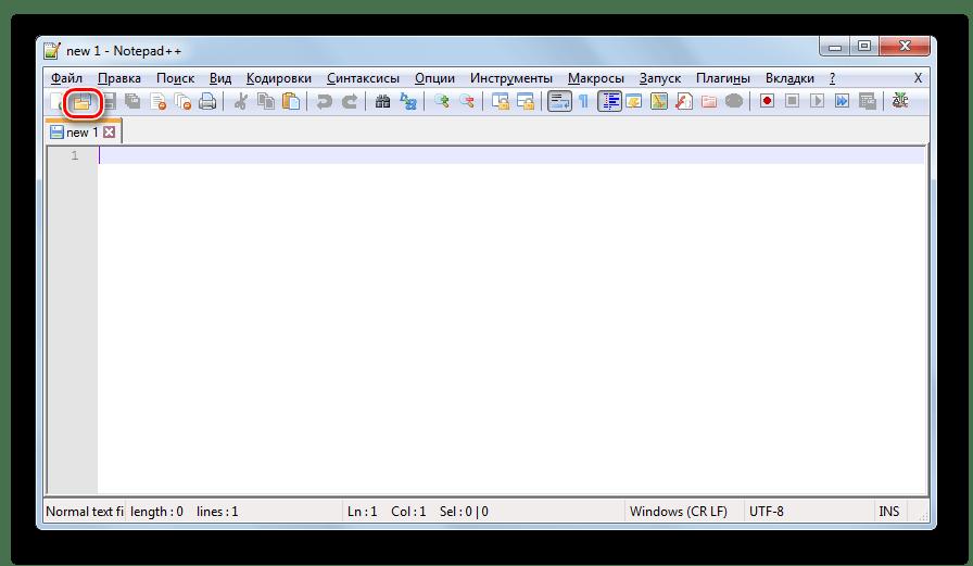Переход к окну открытия документа через кнопку на панели инструментов в программе Notepad++
