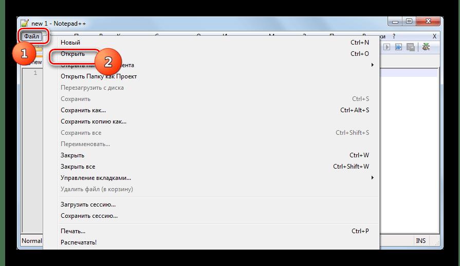 Переход к окну открытия документа через верхнее горизонтальное меню в программе Notepad++
