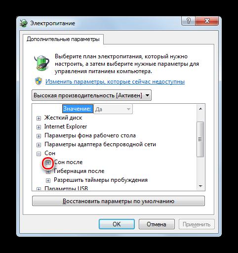 Переход к параметру Сон после в окне дополнительных параметров электропитания в Windows 7