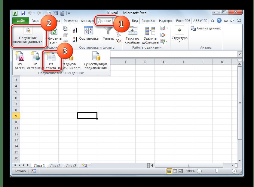 Переход к получению внешних данных из текста во вкладке Данные в программе Microsoft Excel