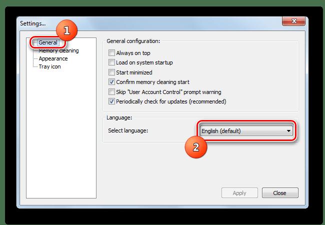 Переход к выбору языка в настройках программы Mem Reductpng