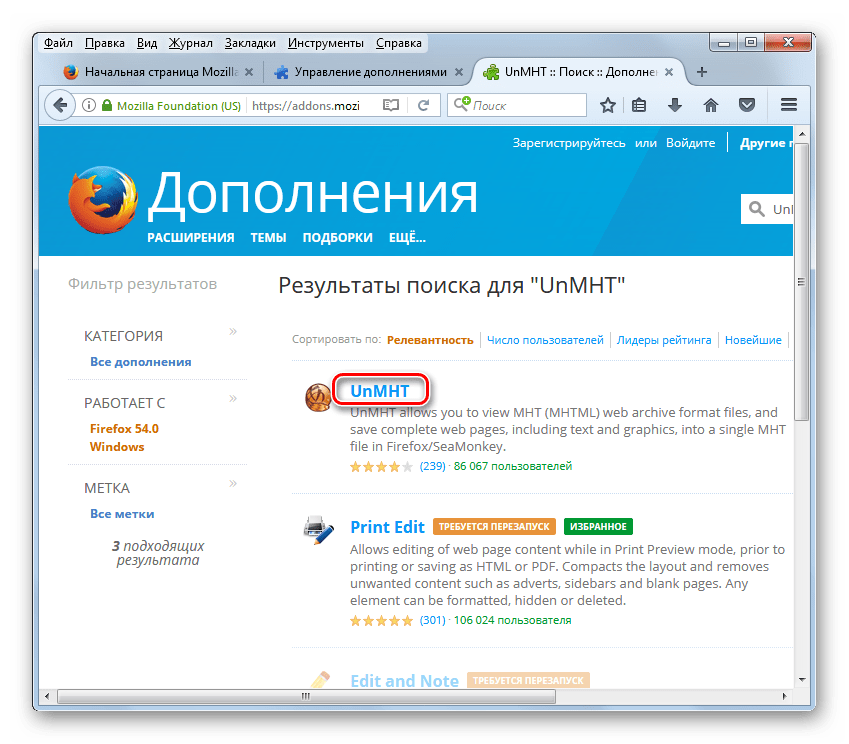 Переход на страницу дополнения UnMHT с результатов поисковой выдачи на официальном сайте дополнений Mozilla в браузере Mozilla Firefox