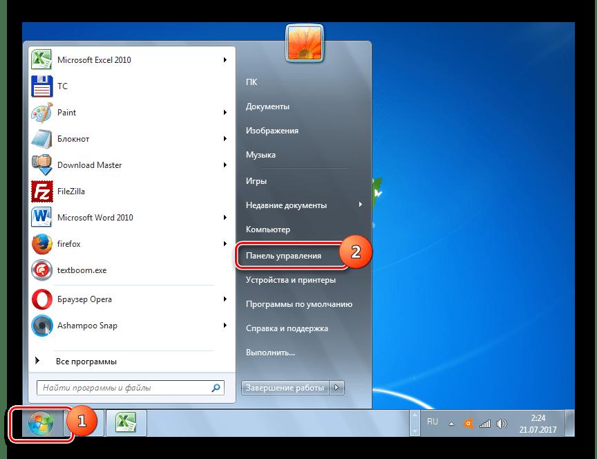 Переход в Панель управления с помощью меню Пуск в Windows 7