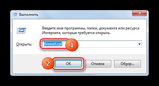 Переход в окно Брандмауэра Windows с помощью ввода команды в окно Выполнить в Windows 7