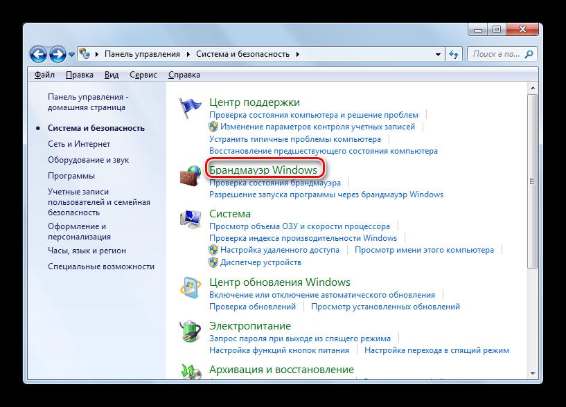 Переход в окно Брандмауэра Windows в разделе Система и безопасность в Панели управления в Windows 7