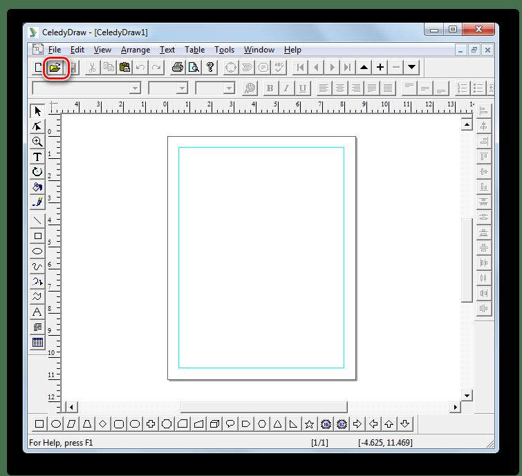 Переход в окно открытия файла через иконку на панели инструментов в программе CeledyDraw