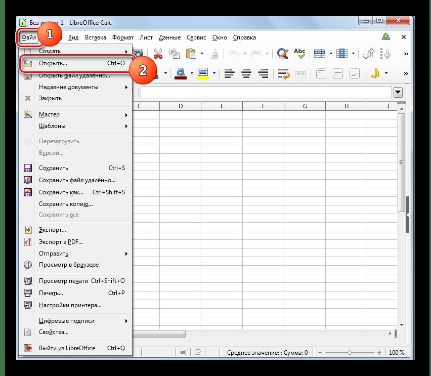 Переход в окно открытия файла через верхнее горизонтальное меню в программе LibreOffice Calc