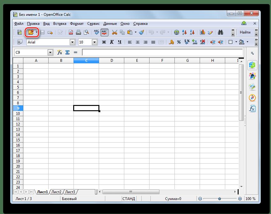 Переход в окно открытия файла с помощью значка на панели инструментов в программе OpenOffice Calc