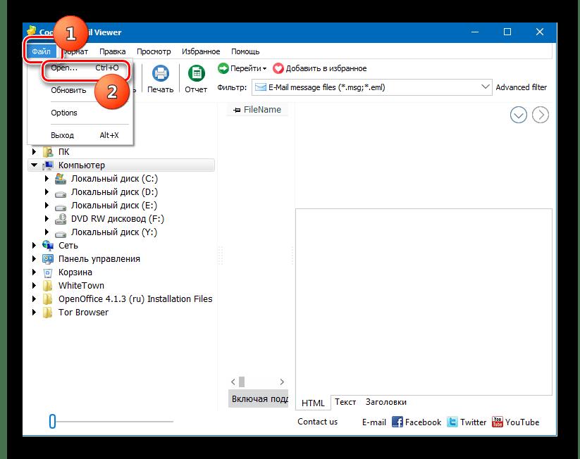 Переход в окно открытия файла в программе Coolutils Mail Viewer