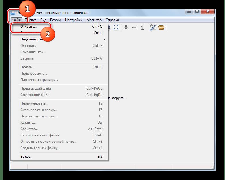Переход в окно отрытия файла через верхнее горизонтальное меню в программе Universal Viewer