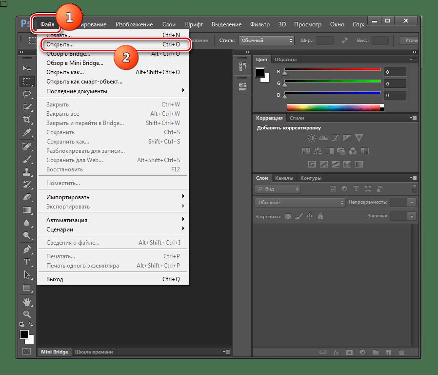 Переход в окно отрытия файла в программе Adobe Photoshop