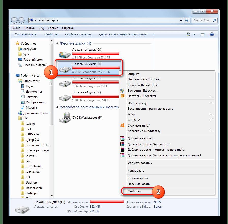 Переход в окно свойств диска через контекстное меню в разделе Компьютер в Windows 7