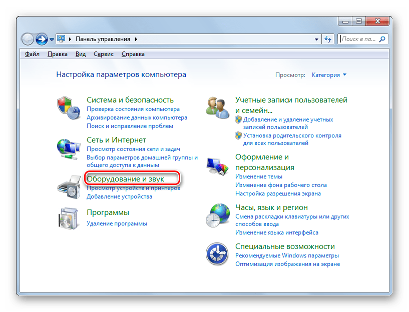 Переход в раздел Оборудование и звук в Панели управления в Windows 7