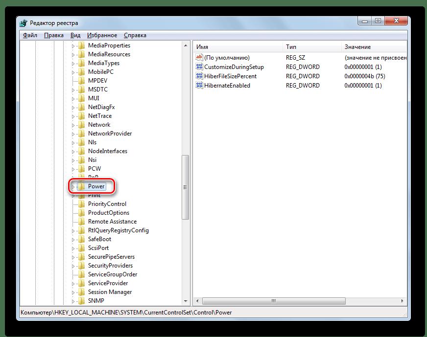 Переход в раздел Power в окне редактора системного реестра в Windows 7