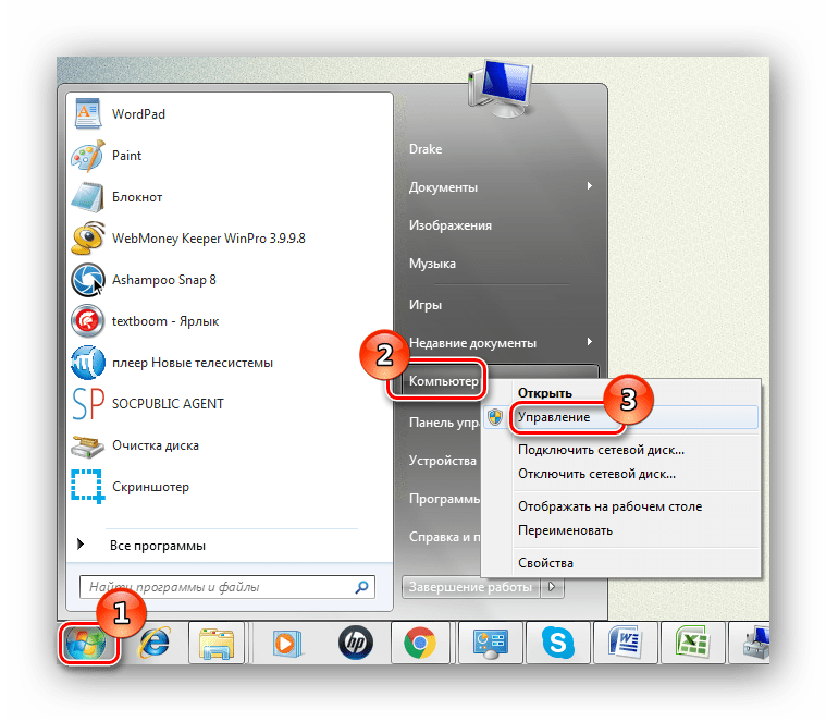Переходим в меню Пуск Компьютер Управление Windows 7