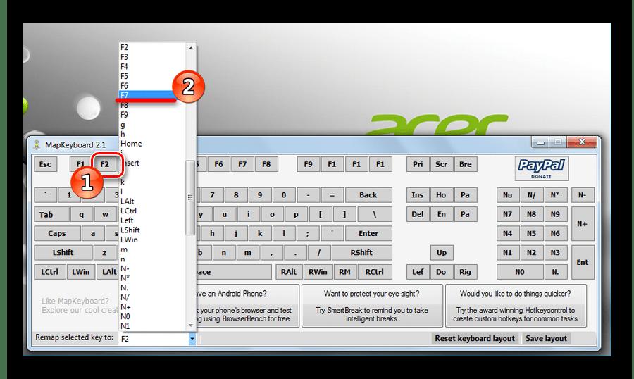 Переназначение клавиши в MapKeyboard
