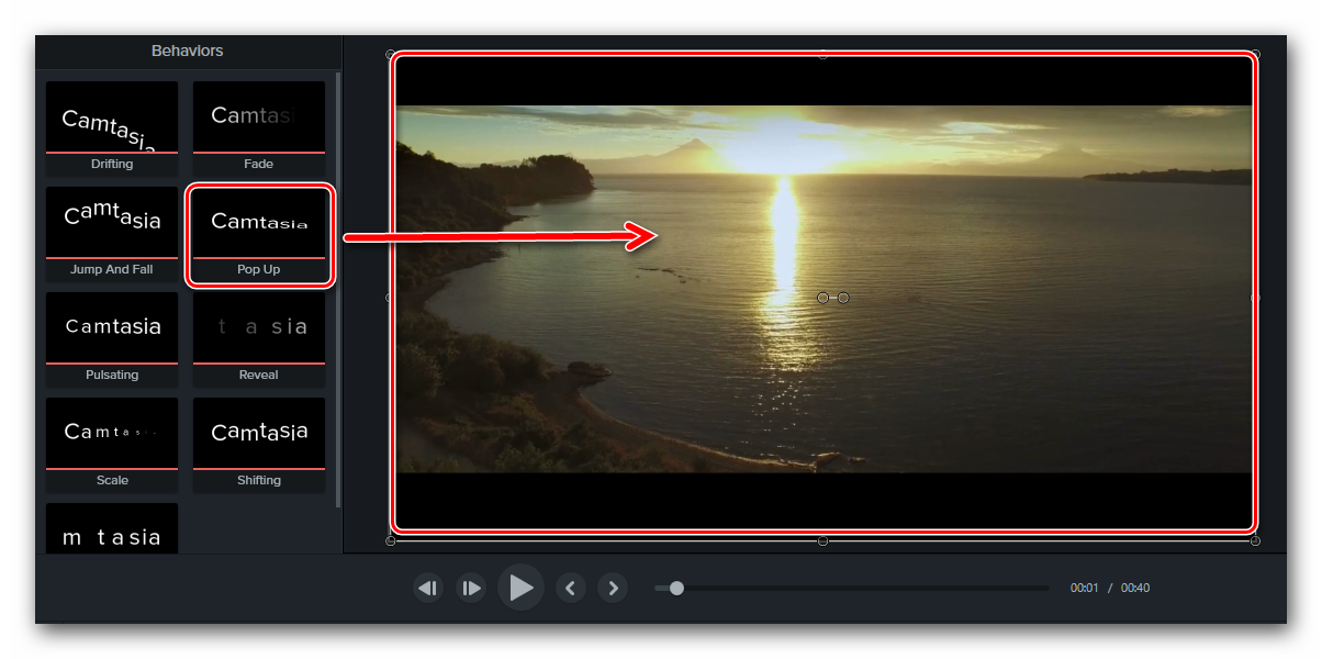 Перетягиваем эффект на само видео в Camtasia Studio