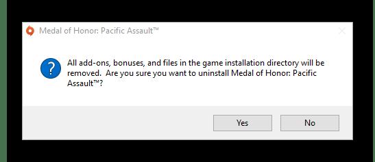 Подтверждение удаления игры в Origin