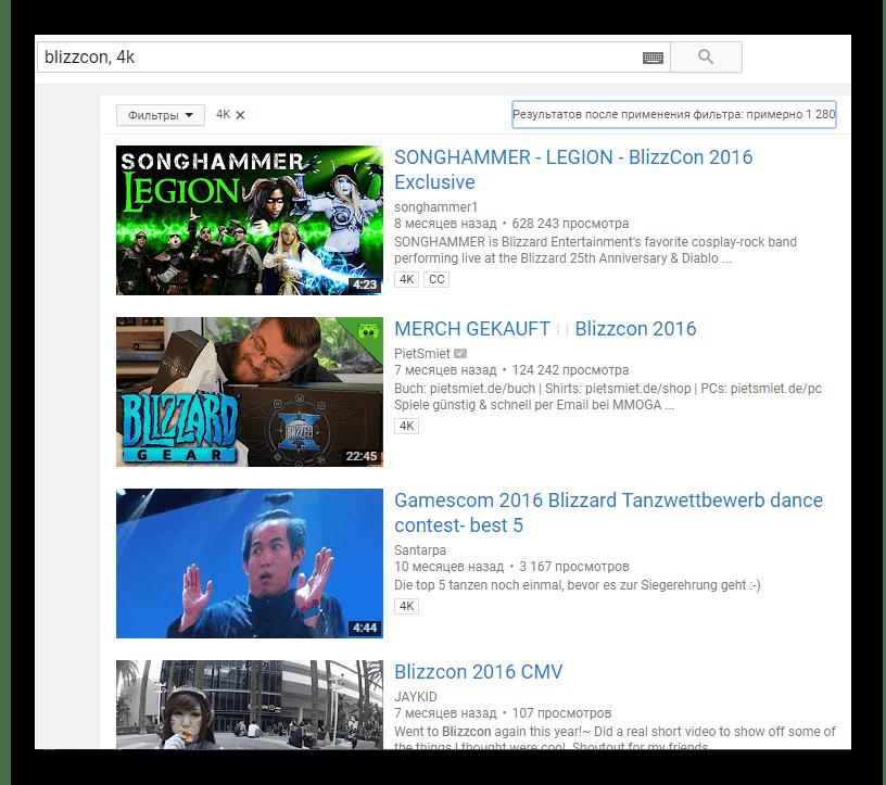 Поиск видео по качеству YouTube