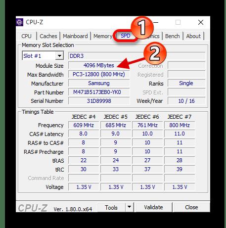 Просмотр доступной памяти в одном слоте с помощью утилиты CPU-Z