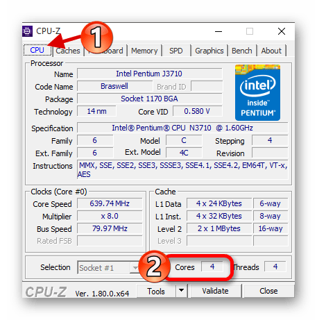 Просмотр количество ядер процессора в программе CPU-Z