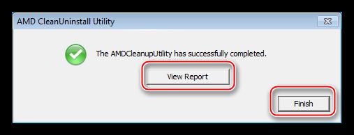 Просмотр отчета о проделанной работе и завершение работы утилиты AMD Clean Uninstall