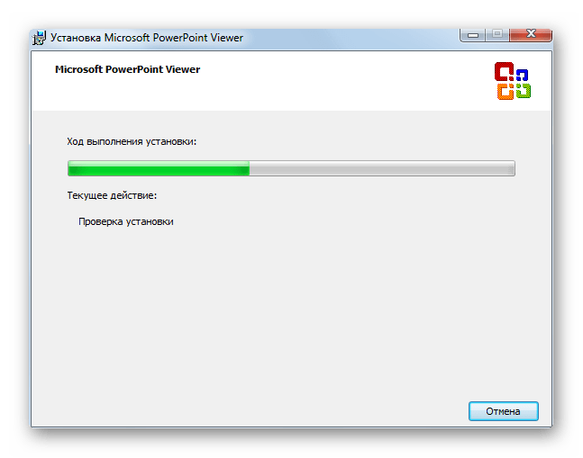 Процедура инсталляции в окне Мастера установки Microsoft PowerPoint Viewer