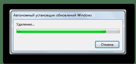 Процедура удаления обновления в автономном установщике в Windows 7