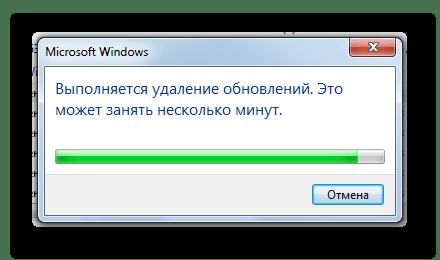 Процесс удаления обновления в Windows 7