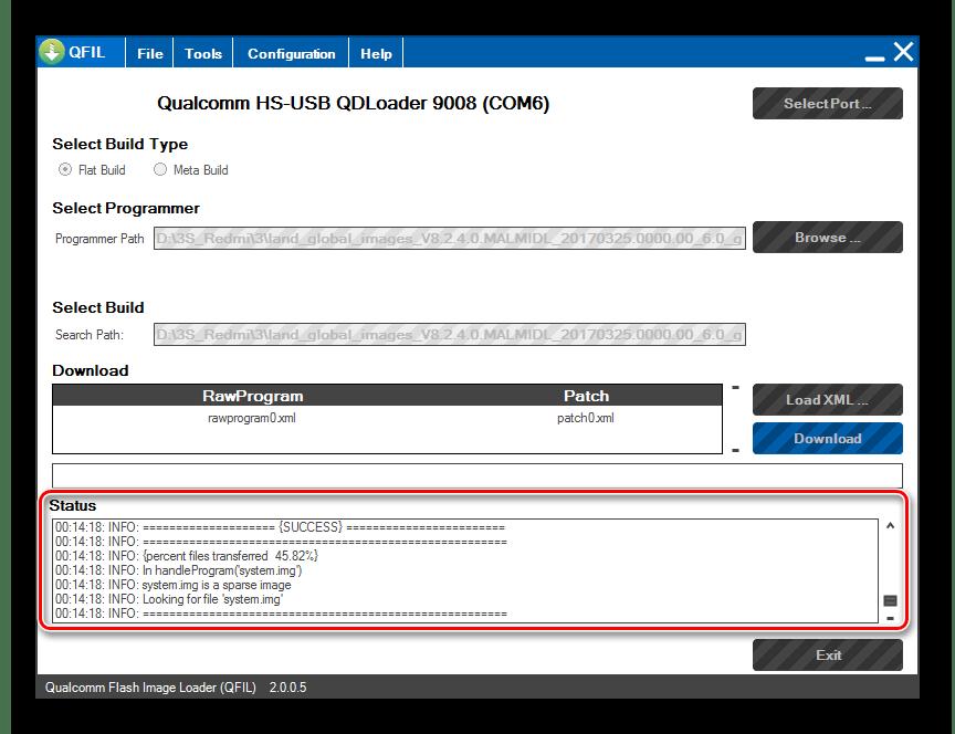 QFIL для Redmi 3S процесс прошивки поле Status