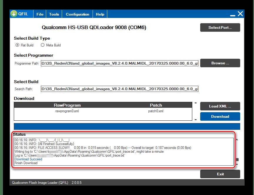 QFIL для Redmi 3S успешная прошивка