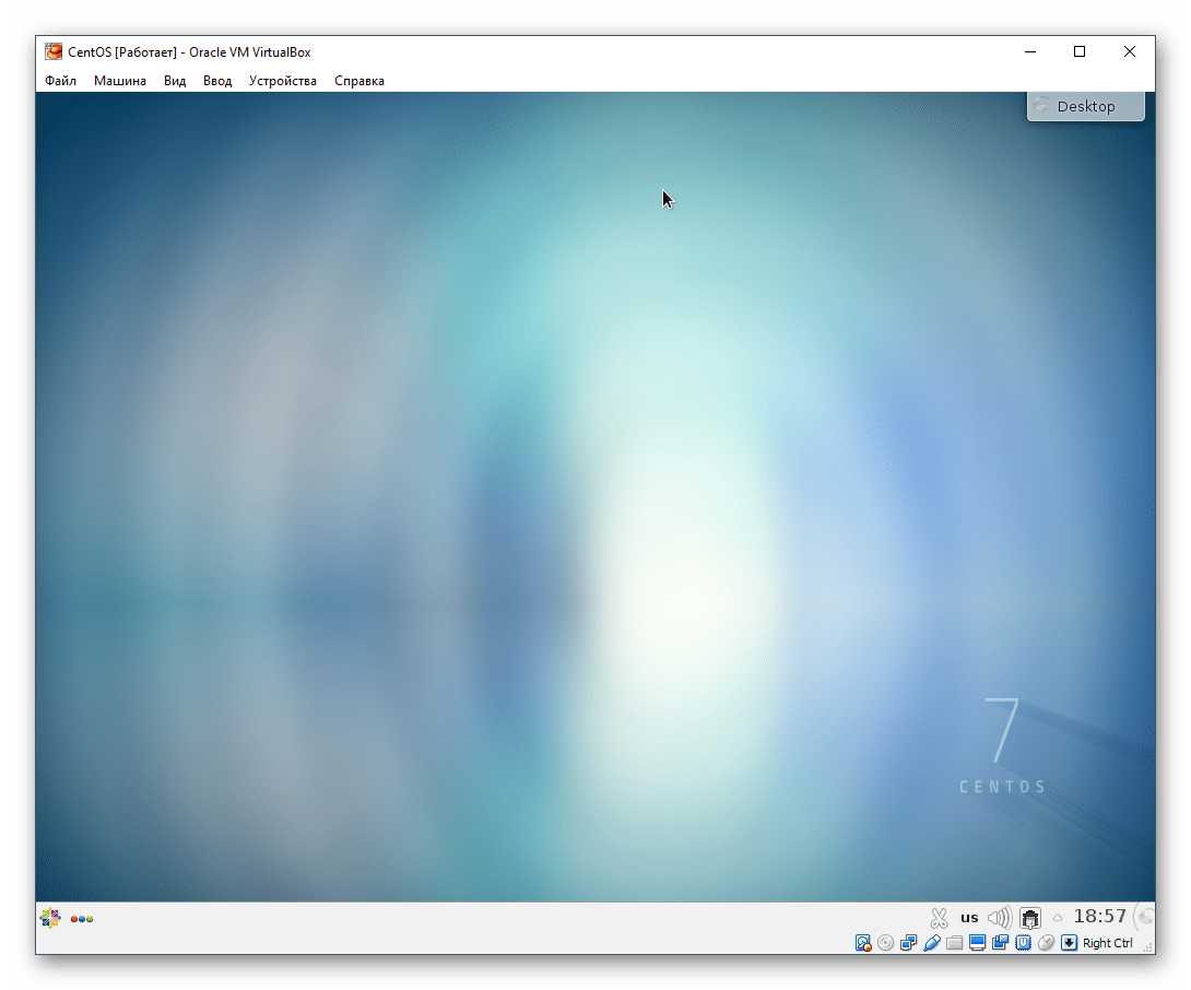 Рабочий стол CentOS в VirtualBox