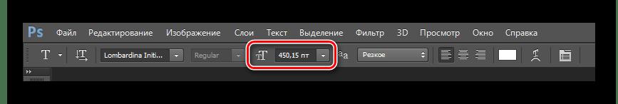 Размер шрифта Photoshop