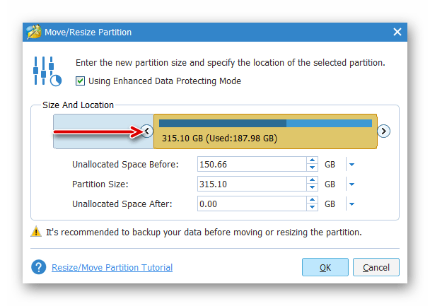 Регулировка размера диска в MiniTool Partition Wizard