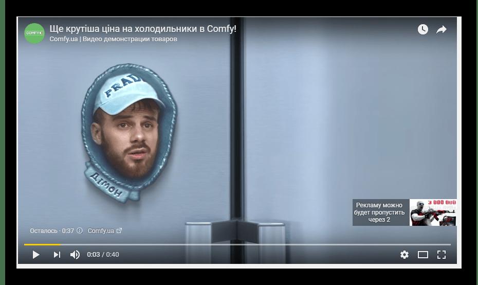 Реклама перед началом ролика YouTube