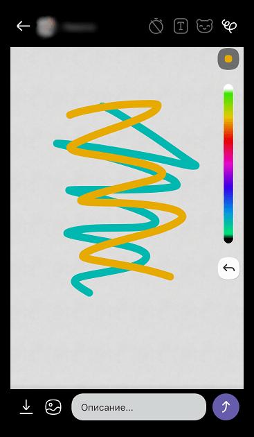 Рисовалка в Viber для iOS