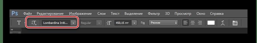 Шрифт Photoshop