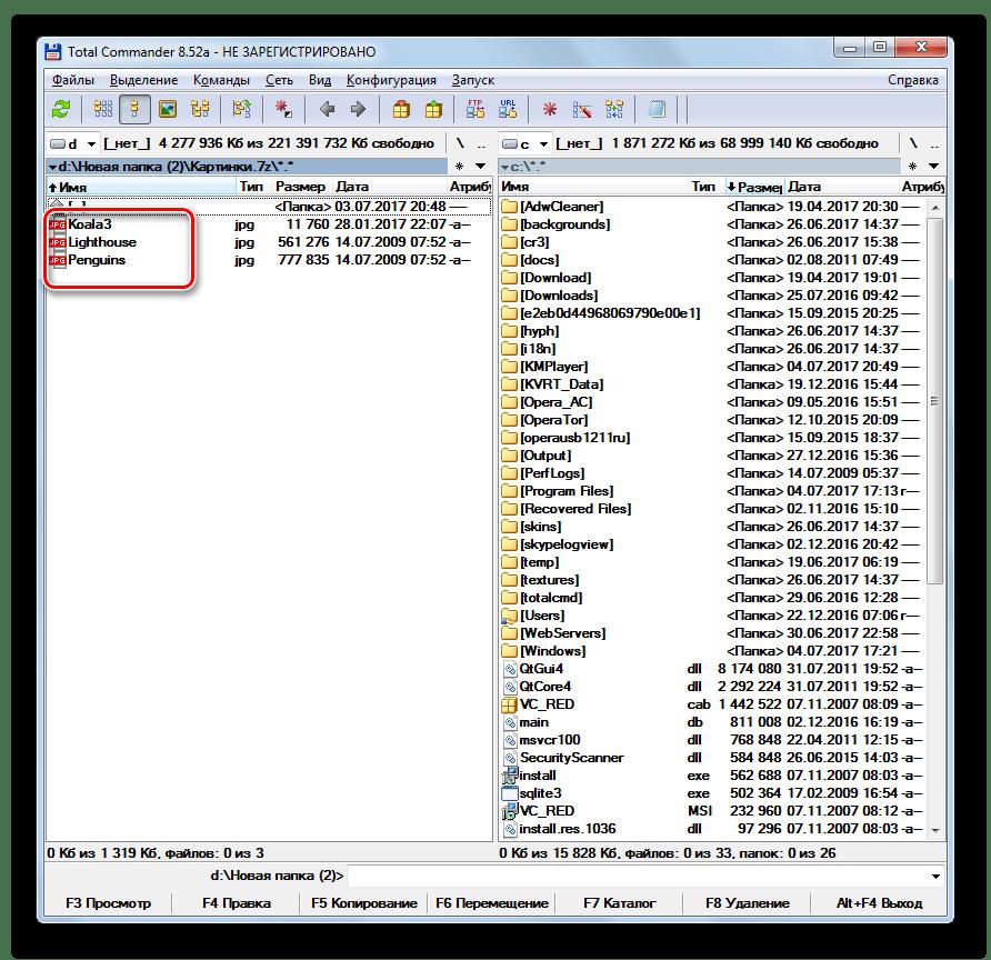 Содержимое архива 7z в программе Total Commander