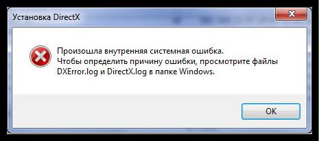 Сообщение о внутренней системной ошибке при попытке установки пакета DirectX в Windows