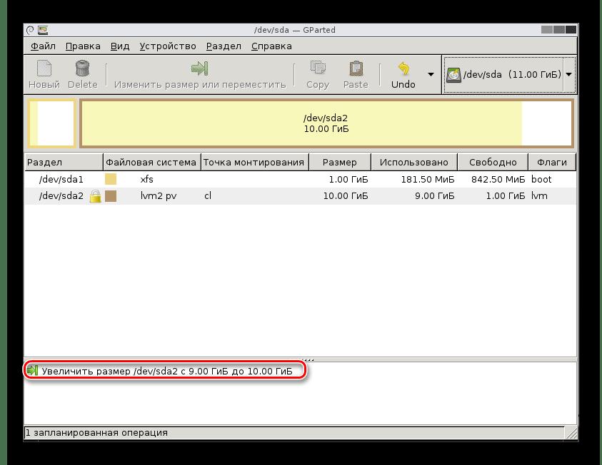 Созданная запланированная операция GParted Live в VirtualBox