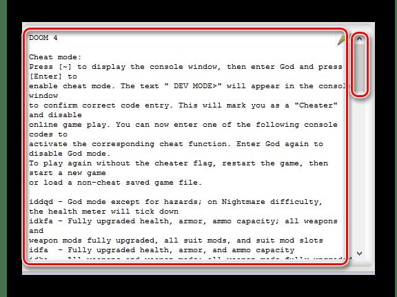 Список кодов и подсказок для игр в CheMax
