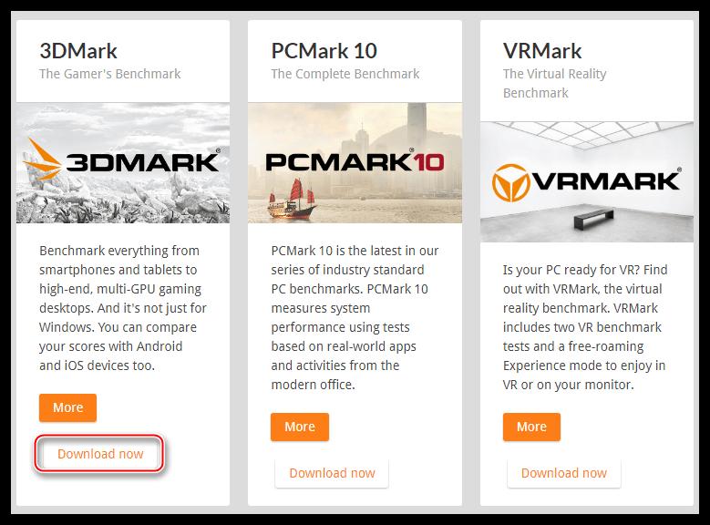 Ссылка на загрузку бенчмарка 3DMark на официальном сайте разработчиков