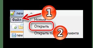 Стандартное открытие файла в Notepad++