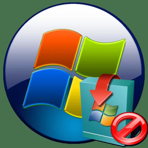 Удаление обновлений в ОС Windows 7