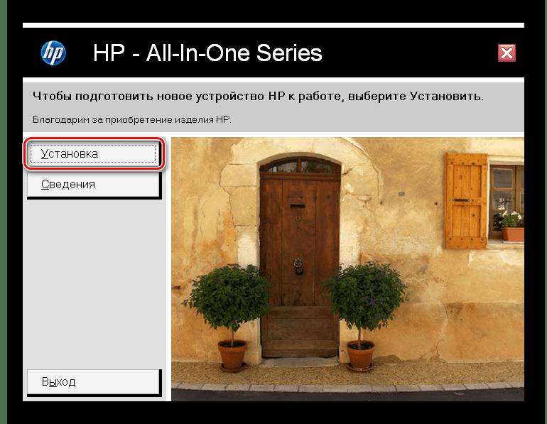 Установка драйверов для HP