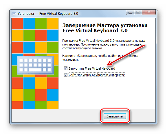 Установка программы Free Virtual Keyboard завершена