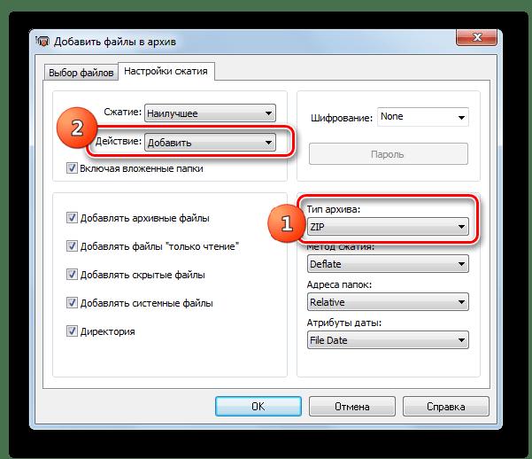 Вкладка Настройки сжатия в окне Добавить файлы в архив в программе IZArc